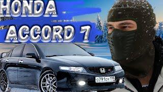 Честно про Honda Accord 2005 – 2008, 7 поколение/какую машину купить за 500 тысяч?!...