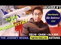 India To Russia in Just Rs.9800| Air Astana Facilities & Review | Delhi to Astana Flight KC 242|