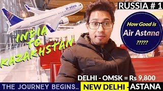 India To Russia in Just Rs 9800| Air Astana Facilities & Review | Delhi to Astana Flight KC 242|