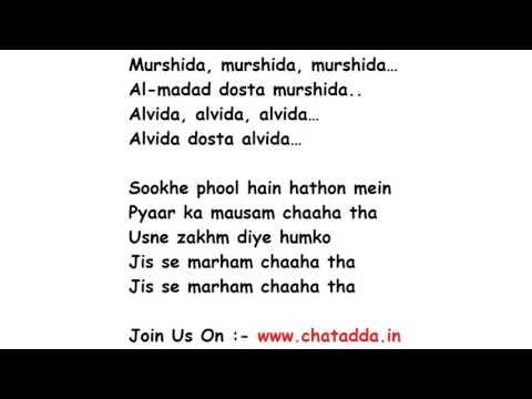 MURSHIDA Lyrics Full Song Lyrics Movie - Begum Jaan   Arijit Singh