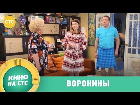 Как Галина Ивановна воспитывает Костю? Сериал Воронины