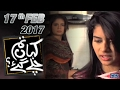 Doosri Maa | Kahan Tum Chale Gae | SAMAA TV | 17 Feb 2017