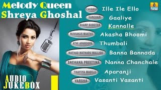 Best Of Shreya Ghoshal (Melody Queen) Kannada Songs