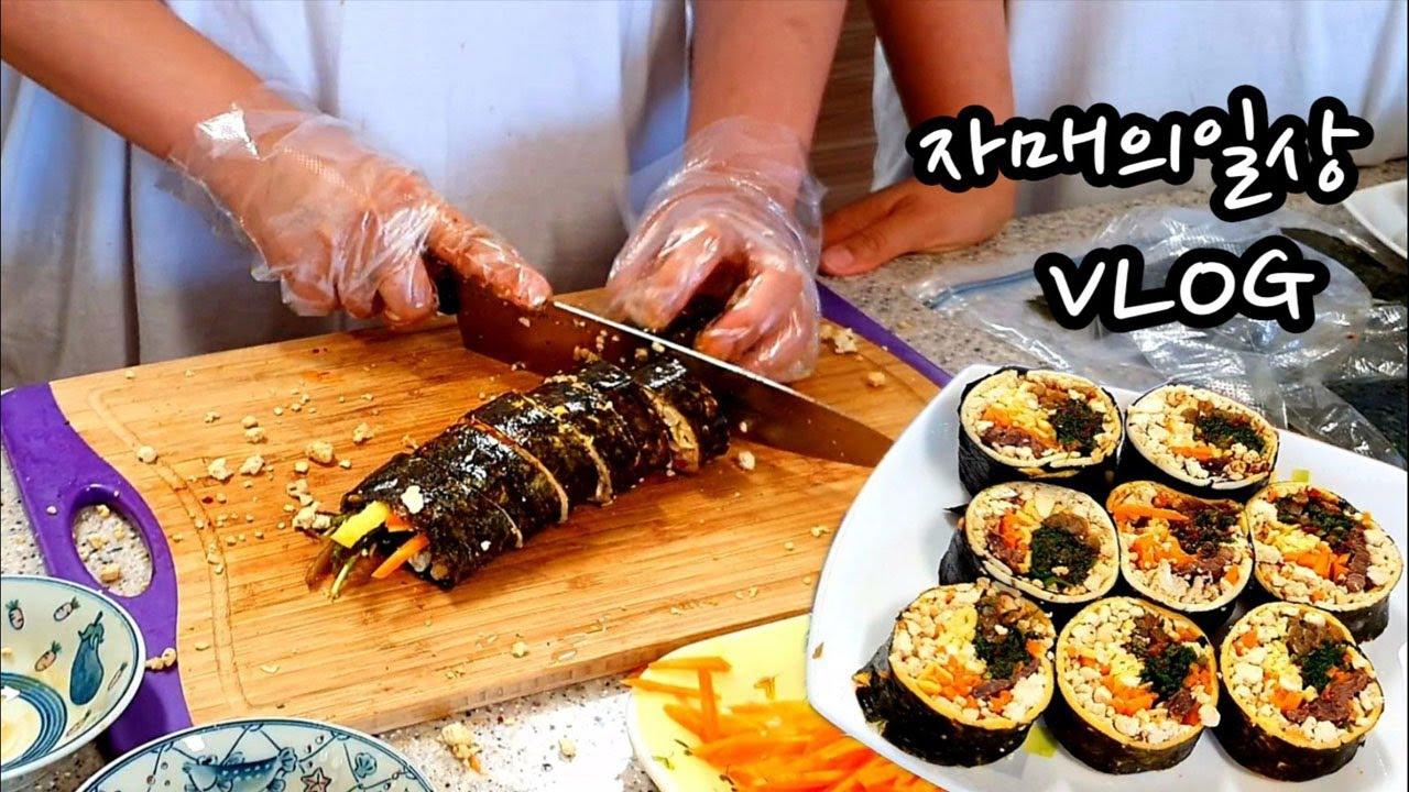 [자매의일상]1일1식 다이어트먹방 브이로그 (부추많이 넣은 두부김밥)   Tofu Kimbap Mukbang