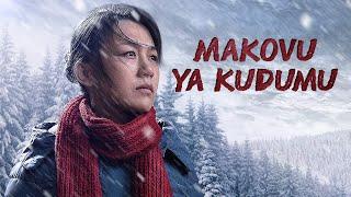Swahili Christian Movie - Makovu ya Kudumu | Trailer | 28 Years of Persecution by the CCP