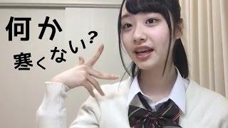 2017年3月10日配信から AKB48 チーム8 阿部芽唯(島根県出身) https://ww...