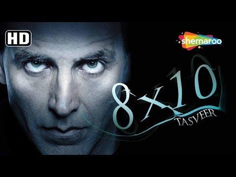 8 X 10 Tasveer (HD) | Akahsay Kumar | Ayesha Takia | Bollywood Thriller Movies