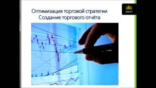 Профессиональный анализ торговли: как повысить эффективность работы?