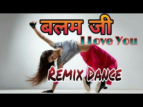 Download Balam Ji I Love You || Bhojpuri  Video Song || Khesari Lal Yadav || Remix Dance 2018