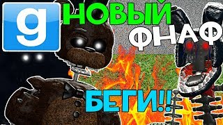 Охренительная игра в Garry's mod #128 ◘TJoC в Garry's mod (Догонялки)◘