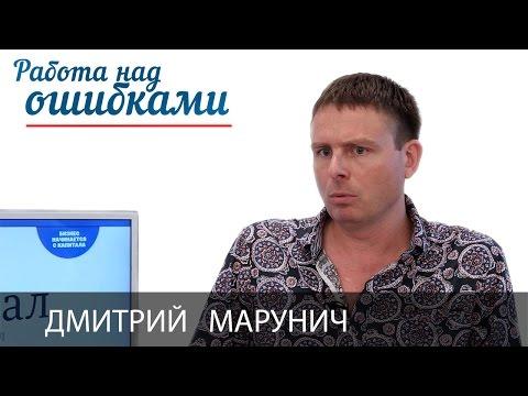 РОСЭКСИМБАНК -