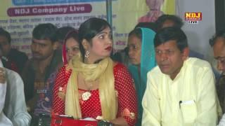 Latest Haryanvi Ragni 2016 # मारगि रे मारगि हीरे की अदा # Saini Greatar Noida Ragni Competition # thumbnail