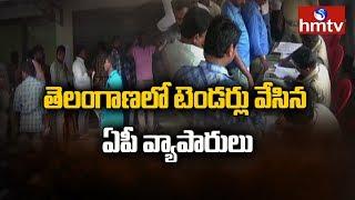 మద్యం దుకాణాల ఏర్పాటుకు పోటెత్తిన్న వ్యాపారస్తులు | Telangana | hmtv Telugu News