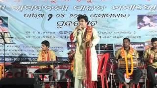 BHAJAN SANDHYA BY SAPTAK MUSICA