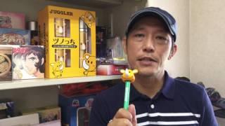 8月15日発刊のミリオンジャック9月号 今回の特集は各店の店長に僕、井坂...
