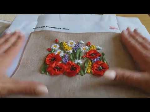 Первый опыт вышивки лентами  набор  Маки от Марічка.