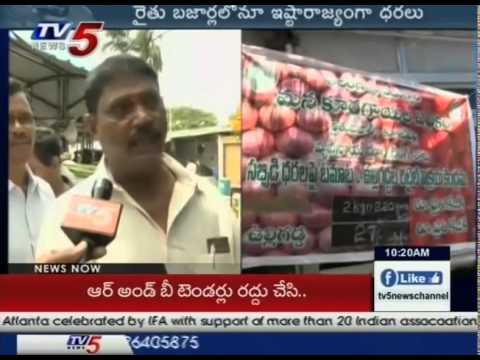 Onion Price Extremly Hiked | People Not Interested To Buy : TV5 News