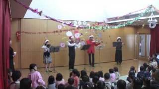 八王子横好きアンサンブルの慰問演奏の報告。 クリスマス演奏会というこ...