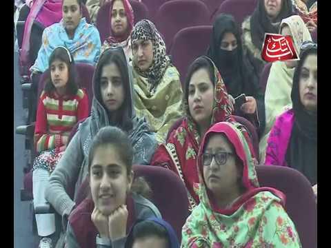 Pak Turk School ISMO 2018