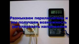 видео Микроконтроллерный регулятор мощности