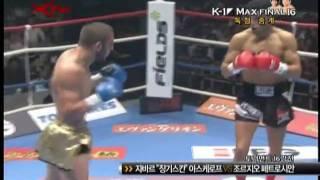 Gevorg Petrosyan vs Dzhabar Askerov - K-1 Max 2009 Final 16