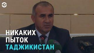 Таджикистан: генпрокурор уверен в отравлении | АЗИЯ | 16.07.19