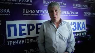 видео Агентство Недвижимости «ОСТОЖЕНКА»