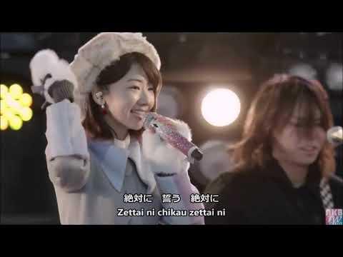 AKB48 Yukirin - Oogoe Diamond (Thai Lyrics)