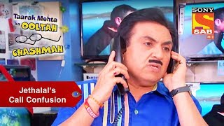 Jethalal's Call Confusion | Taarak Mehta Ka Ooltah Chashmah
