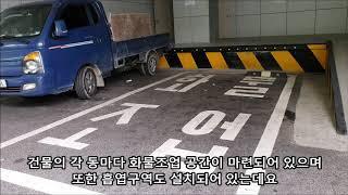 [당산SKV1 Center] 영등포구 지식산업센터 [친…