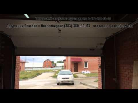 видео: Как замерить проем гаража перед заказом секционных ворот