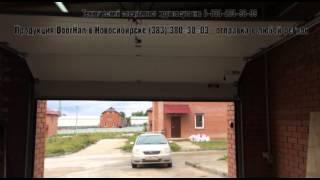 видео Ворота в гараж подъемные в Москве: цены, купить. Продажа гаражных ворот подъемных с установкой