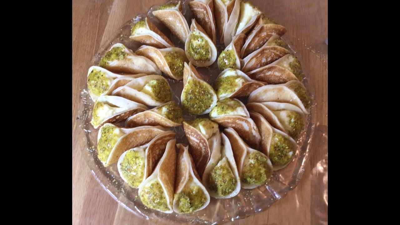 مطبخ الأكلات العراقيه - قطايف