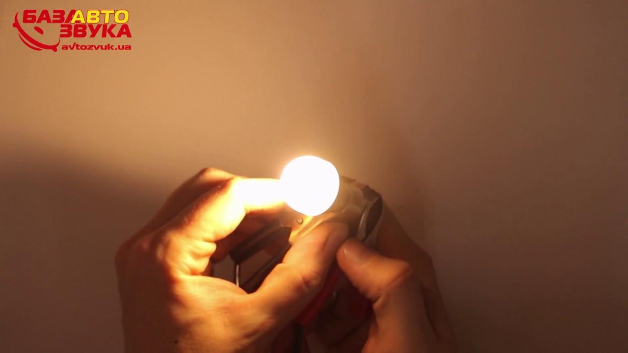 Светодиодные лампы для поворотников. Сравнение. - YouTube