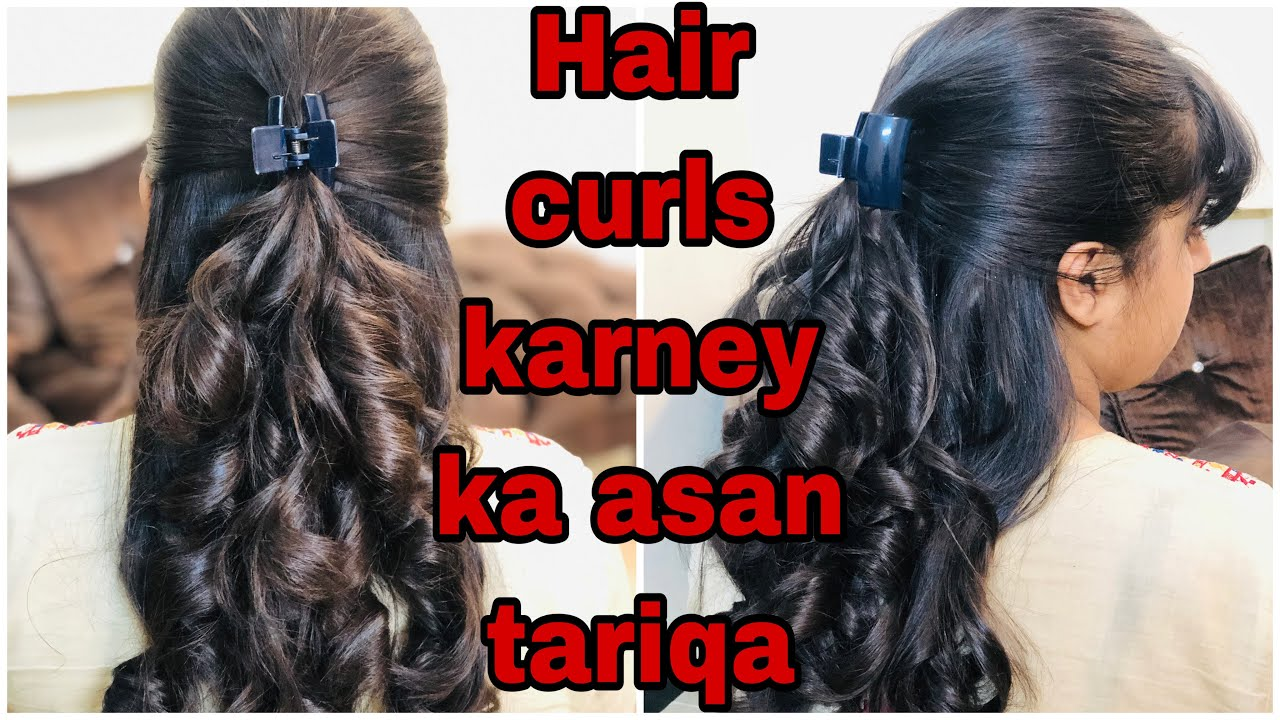 Professional Hair Curls at home   Hair Curls Karney ka asan tariqa