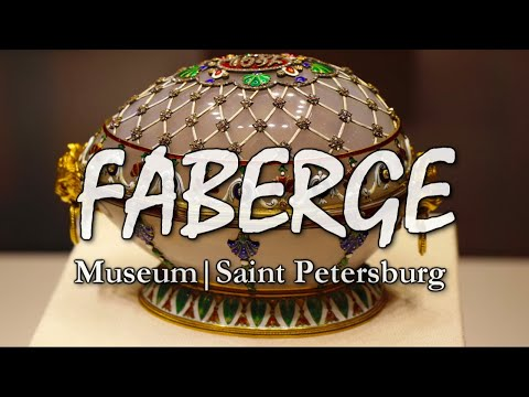 Faberge Museum Saint Petersburg, Russia. Imperial Easter Eggs. Музей Фаберже, Санкт-Петербург