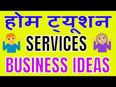 Low Money Investment Business | Home Tuition Services.