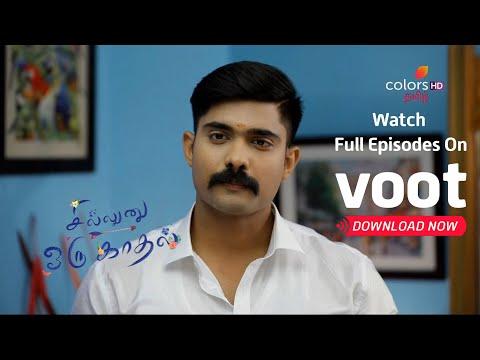 Sillunu Oru Kaadhal | சில்லுனு ஒரு காதல் | Episode 51 | Kayal Feels Guilty