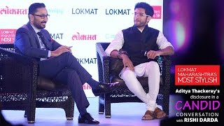 Aditya Thackeray\'s disclosure in a Candid Conversation with Rishi Darda I Lokmat Exclusive