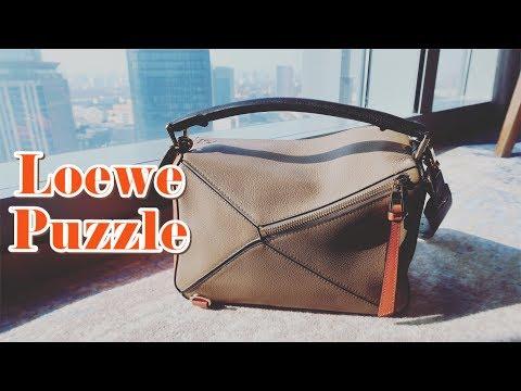 What's In My Bag(ft.Loewe Puzzle)|我的包包里有什么(回国版)