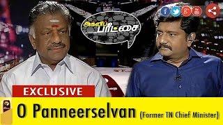 Agni Paritchai 25-02-2017 Exclusive with O. Panneerselvam – Puthiya Thalaimurai TV