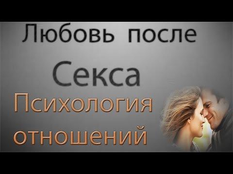 знакомства женщина для интима