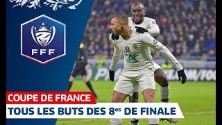 Tous les buts des 8es de finale, Coupe de France 2018-2019 I FFF 2019