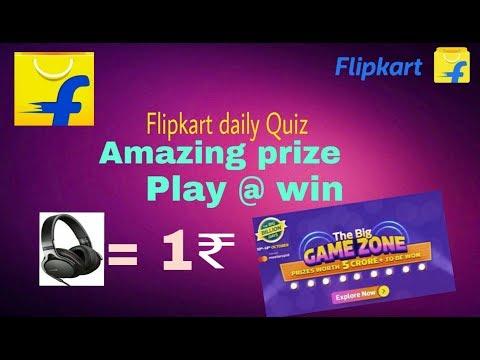 Flipkart Hidden Offer Flipkart Daily Quiz Game play @ win amazing gifts (Tips'n Tricks)
