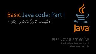 learning java in 2018