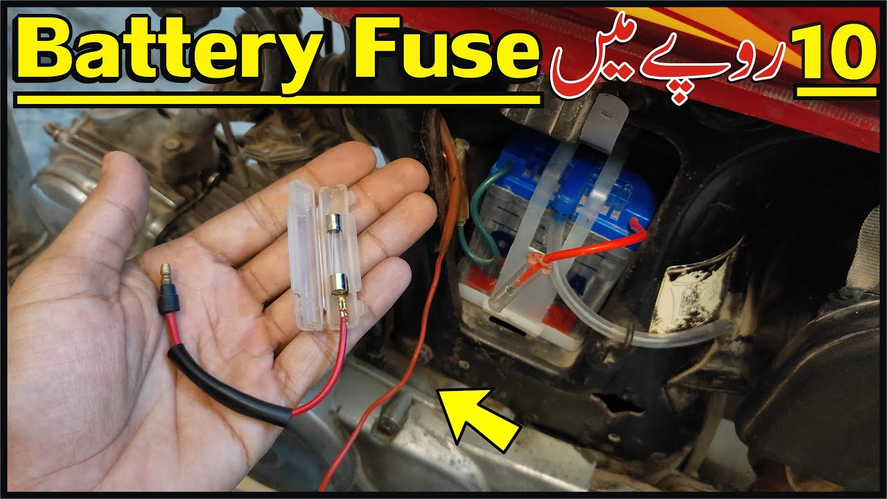 Battery Fuse Installation And Benefits | Honda CD 70 Battery Fuse Information Urdu |Study Of Bikes|
