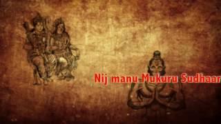 Hanuman Chalisa Full Fast Speed With Lyrics