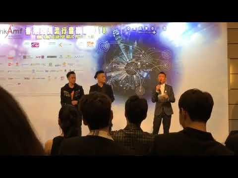 Noo Phước Thịnh - Họp báo HongKong Asian Pop Music Festival 2018 (22/3/2018)