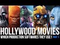 HOLLYWOOD MOVIES : WHICH 3D VFX PRODUCTION SOFTWARES THEY USE !