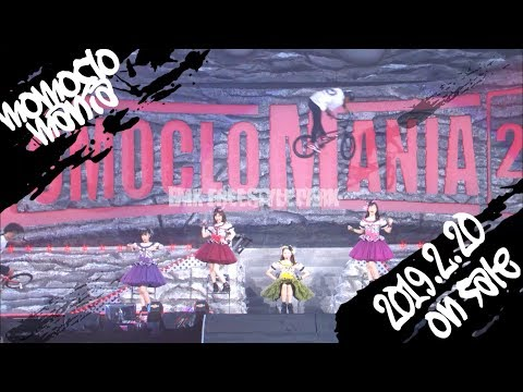ももいろクローバーZ『Momoclo Mania 2018 -Road to 2020-』TRAILER X sports ver.